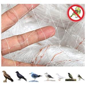 KUNKANI 防鳥 ネット 3m*7m カラス 鳩対策 鳥よけ 動物駆除 防鳥網 ベランダ・庭・農...
