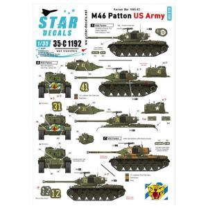 スターデカール 1/35 朝鮮戦争 アメリカ陸軍 M46パットン 朝鮮戦争でのM46 パットン プラモデル用デカール SD35-C1192