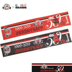 酒蔵 力 50th Anniversary×GRANDE FOOTBALL PRODUCTSコラボ 記念マフラータオル|urawa-football