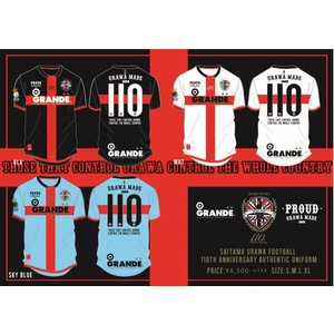 GRANDE×PROUD -URAWA MADE- 埼玉サッカー110th記念オーセンティックユニフォーム|urawa-football
