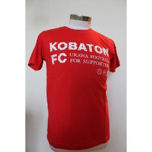 コバトンFC Tシャツ <赤>|urawa-football