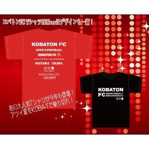 コバトンFC Tシャツ <赤>|urawa-football|04