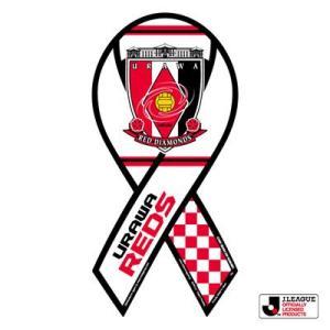 Jリーグリボンマグネット 浦和レッズver 2nd|urawa-football