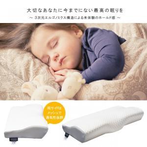 安眠枕の低反発まくらは首/頭/肩をやさしく支える快眠グッズです。寝心地抜群、極上の眠り、体圧分散、...