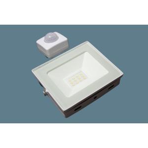 LED人感センサーライト、カーポート照明 屋外照明10w 20w 時間調整可能 新型昼白色 在庫処分...