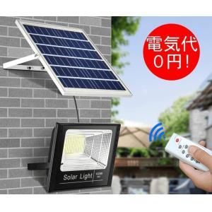 ソーラーライト LED 光センサー 屋外照明 防犯 防水 自動点灯 太陽光発電 屋外 自転車 駐車場...