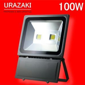 【ウラザキ オンラインストア】 省エネLED投光器ライト100wです。 100W省電力で、従来の10...