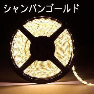 ledテープライト 車 5m 間接照明 防水 12v 電球色(ウォームホワイト) 白ベース チューブライト バイク簡単接続、両面テープ取り付け DIY自作最適調光可