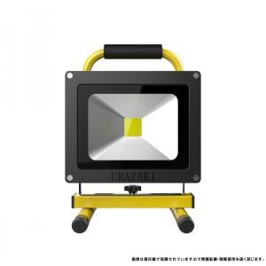 地震対策グッズ 工事現場用投光器 ワークライト 充電式LED...