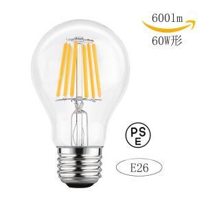 LED電球6w E26口金(従来60w形相当) 口金E26簡単交換