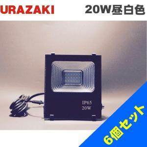 室外 led 玄関灯 器具 ポーチライト 新型COB型20W 6個セット照明 電球 照明部品 照明部...
