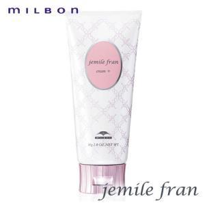 ミルボン ジェミールフラン クリームプラス 80g MILBON