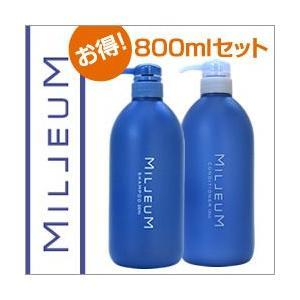 デミ ミレアム シャンプー 800ml & コンディショナー 800ml お得ボトルセット