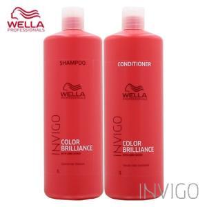 WELLA ウエラ インヴィゴ カラーブリリアンス カラーヘア シャンプー 1000ml&バイブラン...
