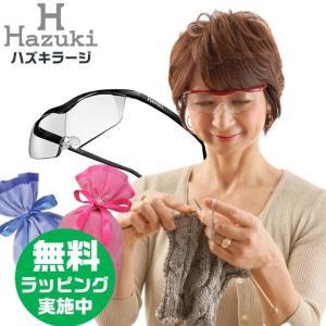 CMで話題のメガネ型拡大鏡『ハズキルーペ』 メガネのように両手が自由に使えるので、ネイル作業やお裁縫...