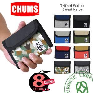 チャムス 財布 CHUMS ウォレット Trifold Wallet Sweat Nylon CH60-0696三つ折り財布 (ch60-0696) コインケース urbene