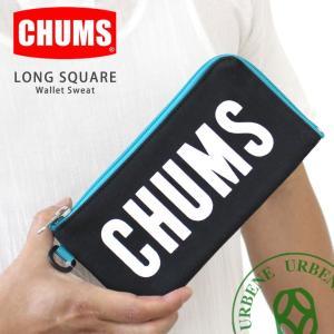 【☆2017新色入荷☆】チャムス CHUMS (ch60-2362) ロングスクエアウォレットスウェット 財布 コインケース ポーチ 小物入れ urbene