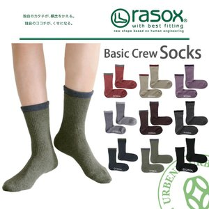 rasox ラソックス スラブミックスロウアンクルソックス レディース メンズ