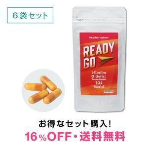 レディーゴー120粒入り(6本セット) L-シトルリン イミ...