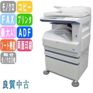 モノクロ複合機 コピー機 FAX 2段+手差しトレイ SHARP AR-267FG|ureshii-office