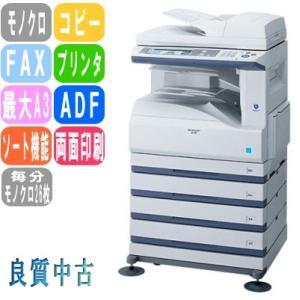 モノクロ複合機 FAX 4段+手差しトレイ SHARP AR-267FG|ureshii-office