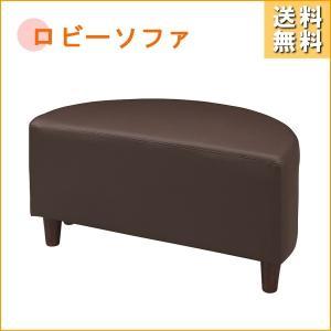 ロビーソファ W820×D470×SH410 2色展開 UO-F405 ロビーチェア|ureshii-office