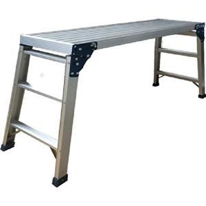 足場台 アルミ製 折りたたみ便利 軽量 (高さ75cmX幅100cm)|ureteq