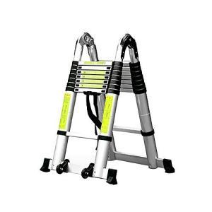 ONE STEP  (2.8Mx2.8M)伸縮脚立とハシゴ両用 脚立最長2.8M 伸縮ハシゴ 最長5.6M 耐荷重150kg スーパーラダー コンパクト 持ち運びやすい|ureteq