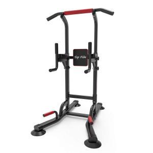 TOP FILM ぶら下がり健康器 懸垂マシン チンニングスタンド 2019改良強化版 多機能 筋力 筋肉トレーニトレング器具|ureteq