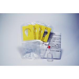 小児用採尿セットの内容 小児用採尿袋(150ml)  4枚 スポイド採尿のできる尿容器1個(10mm...