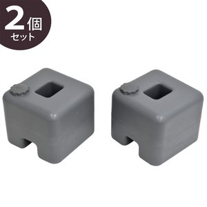【サイズ】H150×W130×D150mm  【入数】 2  【容量】 2.5L(1個)  【色】 ...