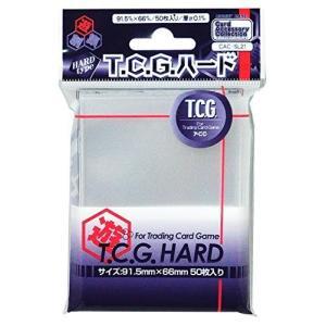 ホビーベース カードアクセサリ TCG ハード CAC-SL21
