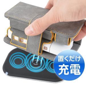 TSdrena 置くだけで充電できる IQOSケース (手帳型) Qiワイヤレス充電/アイコス 2....