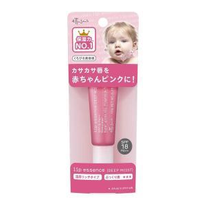エテュセ?リップエッセンス ディープモイストa 濃厚リッチタイプ唇用美容液 SPF18・PA++ 10gの商品画像|ナビ