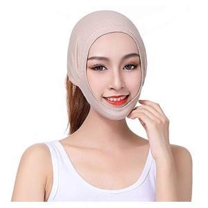 小顔マスク 小顔に見えるマスク 美顔 小顔矯正 小顔にみえマスク Vライン