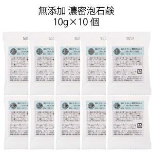 送料無料 うる肌うるり 無添加 洗顔石鹸   敏感肌用 100g(10g×10個)|uruhadaururi