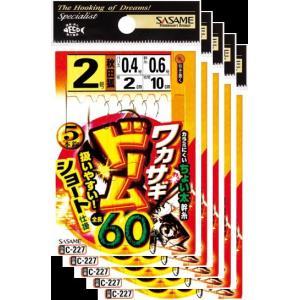 ささめ針 ワカサギ ドーム60 1 鈎・秋田狐 5枚まとめ買い特価 C-227