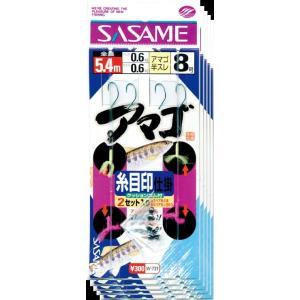 ささめ針 アマゴ糸目印 7.5号 アマゴ半スレ(青)鈎・アマゴ 5枚まとめ買い特価 W-731