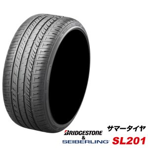 195/50R15 82V セイバーリング SL201 ブリヂストン 工場生産 SEIBERLING...