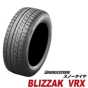225/55R17 97S BLIZZAK VRX [ラスト2本のみ限定特価] 2019年製 ブリヂ...