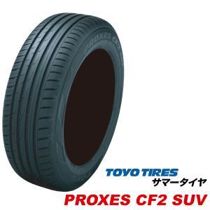 PROXES CF2 SUV 235/55R18 100V プロクセス シーエフツーSUV トーヨー タイヤ TOYO TIRES 235/55-18 235/55 18インチ 国産 サマー 低燃費 エコ|us-store