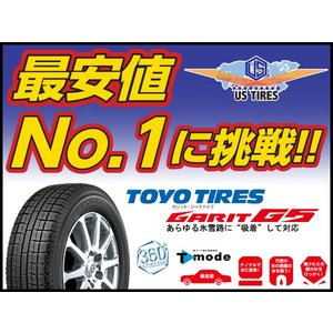 205/55R16 ガリット G5 2017年製 国産  トーヨー タイヤ 205/55 16インチ TOYO TIRES GARIT G5 スタッドレス タイヤ スノー 冬用 205-55-16|us-store