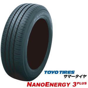 【国産 静粛 低燃費】 TOYO TIRES NANOENERGY3 PLUS 215/45R18 89W トーヨー タイヤ ナノエナジー3 プラス 215/45-18|us-store