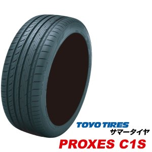 PROXES C1S 285/30R21 100W プロクセス シーワンエス トーヨー タイヤ TOYO TIRES 285/30-21 285/30 21インチ 国産 サマー 低燃費 エコ|us-store