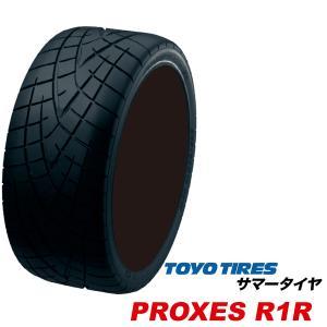 PROXES R1R 195/55R15 85V プロクセス トーヨー タイヤ TOYO TIRES 195/55-15 195/55 15インチ 国産 スポーツ ドリフト D1 グランプリ サマー|us-store