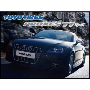 PROXES T1 Sport SUV 225/55R19 99V プロクセス T1 スポーツ SUV トーヨー タイヤ TOYO TIRES 225/55-19 225/55 19インチ 国産 サマー|us-store|03