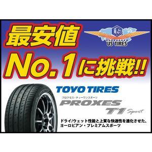 PROXES T1 Sport SUV 255/45R20 101W プロクセス T1 スポーツ SUV トーヨー タイヤ TOYO TIRES 255/45-20 255/45 20インチ 国産 サマー|us-store