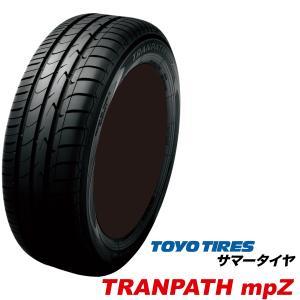 【送料無料】【最新入荷品】TOYO TIRES TRANPATH mpZ [225/45R18 95W] / トーヨータイヤ トランパス エムピーゼット [225-45-18 95W]