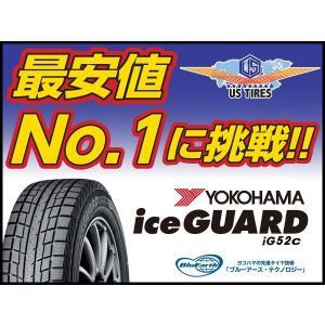 225/50R17 アイスガード iG52c 2015年製 国産 ヨコハマ 225/50 17インチ YOKOHAMA iceGUARD スタッドレス タイヤ スノー 225-50-17|us-store