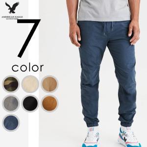 アメリカンイーグル メンズ ジョガーパンツ|us-style